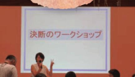 immagine: Una guida narratrice e un workshop
