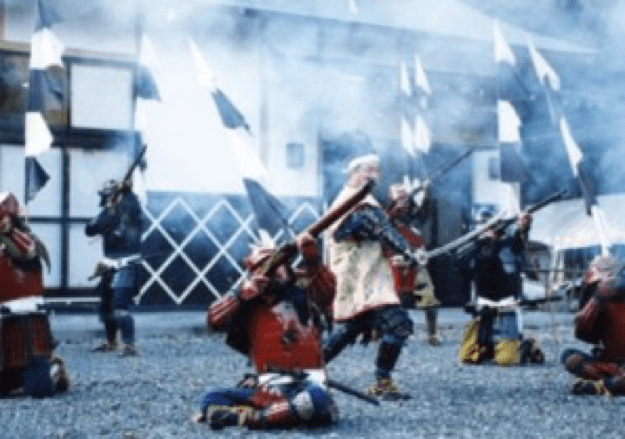 Image: Der Goyo-Berg Samurai Luntenschlossgewehr-Vorstellungsgruppe
