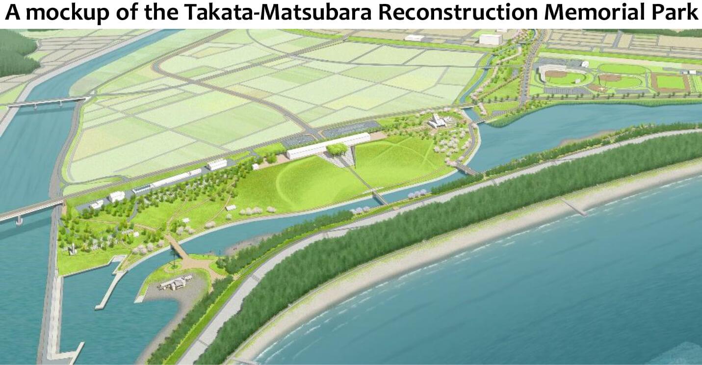 изображение: Неофициально названный Мемориал цунамями в Иватэ